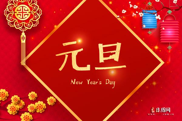 豫龙律所20周年庆之豫龙党支部组织冬至包饺子活动