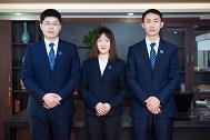旅游法律事务团队