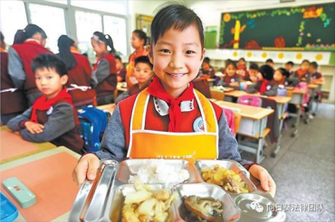 """万博官网手机登录网页解读 郑东新区中小学""""午餐工程""""正式供餐"""